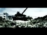 Видеоклип - Слепая любовь, 9 рота.