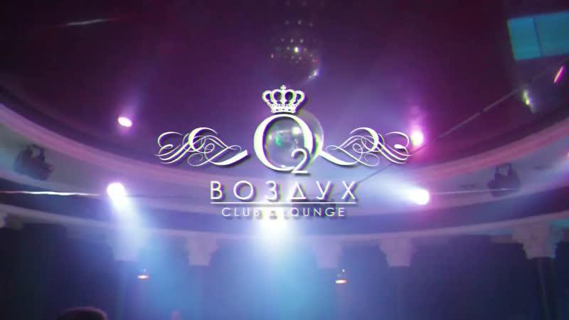 МАФИЯ В ВОЗДУХ club lounge (online-video-cutter.com).mp4