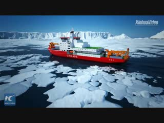 Первый китайский полярный ледокол!