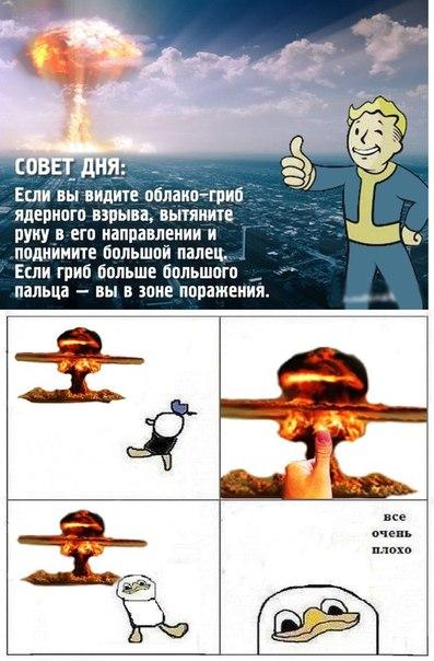 http://cs312128.vk.me/v312128179/5498/fQOm65gycoI.jpg