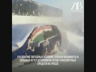снежный затор на трассе Алматы - Усть-Каменогорск