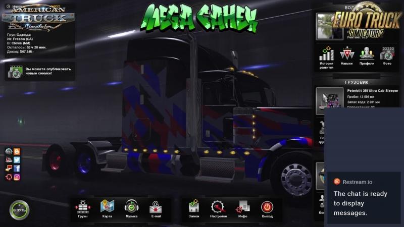 Конвой в American Truck Simulator от MEGA TRANS INTERNATIONAL 22.07.2018