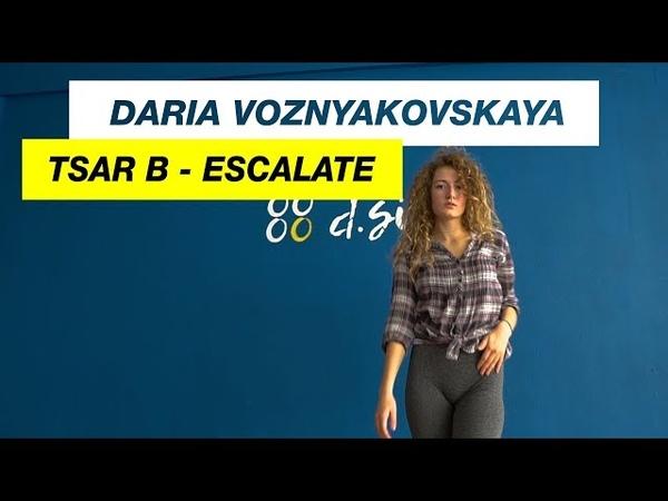 Tsar B - Escalate |Choreography by Daria Voznyakovskaya |D.Side Dance Studio