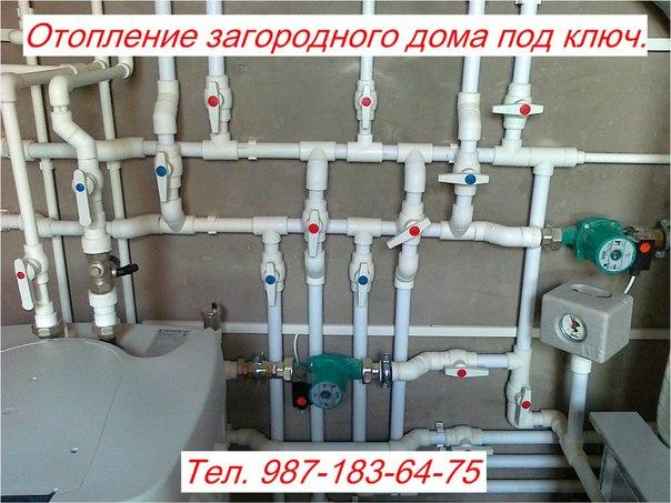 Монтаж радиаторов отопления Озёры