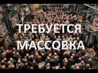 Севастополь.Крым.Как это было,референдум работа на картинку в телевизоре