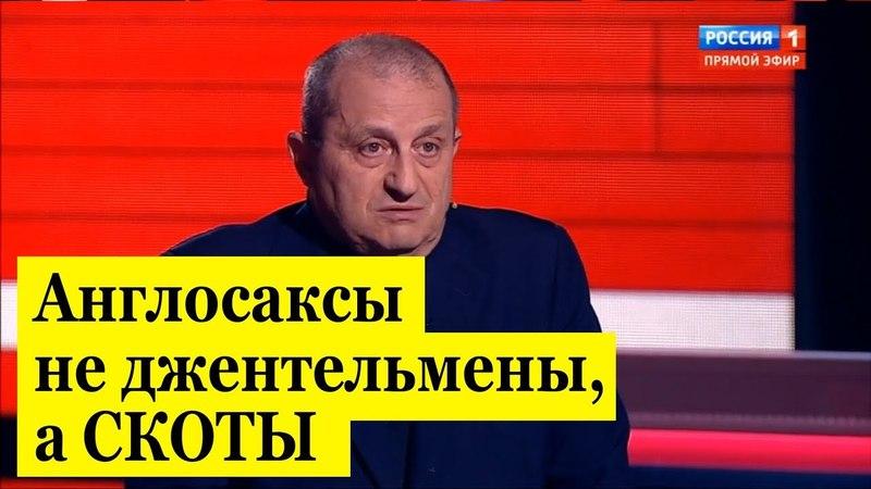 Яков Кедми в гостях у Владимира Соловьева от 02.04.2018