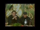 Олег Митяев. Праздник. 1997 год.