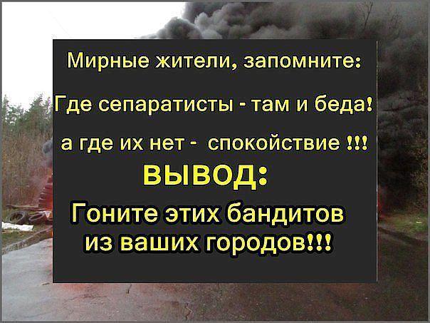 Наблюдатели ОБСЕ дискредитируют организацию во время своей деятельности в Украине, - Тымчук - Цензор.НЕТ 4834