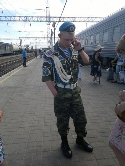 Алексей Строков, 27 января 1994, Запорожье, id131283662