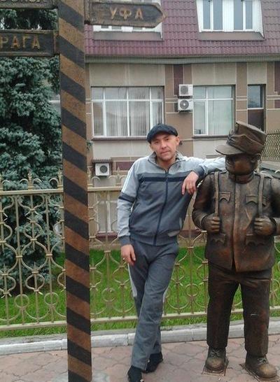 Радик Гарифуллин, 23 марта , Москва, id177346257