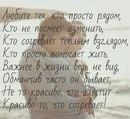 Яна Лебедева. Фото №9