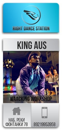 King Aus X Waacking X Right Dance Station