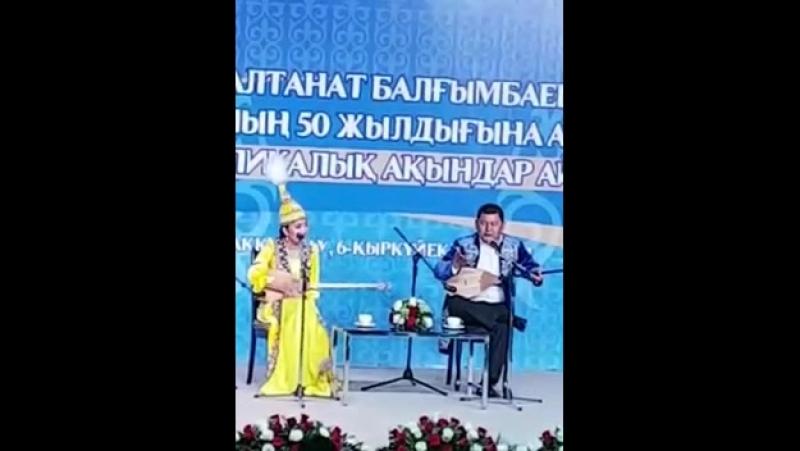 Айтыскер ақын, халықтың қызы Сара Тоқтамысова