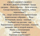 Оксана Путилова фото #37
