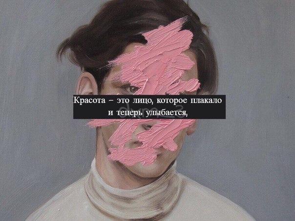 Фото №456325545 со страницы Дарины Петровой