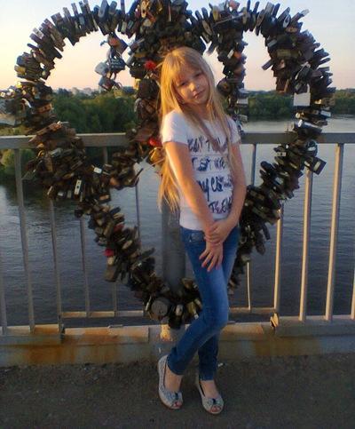 Маша Трофимова, 31 июля , Чернигов, id212670701