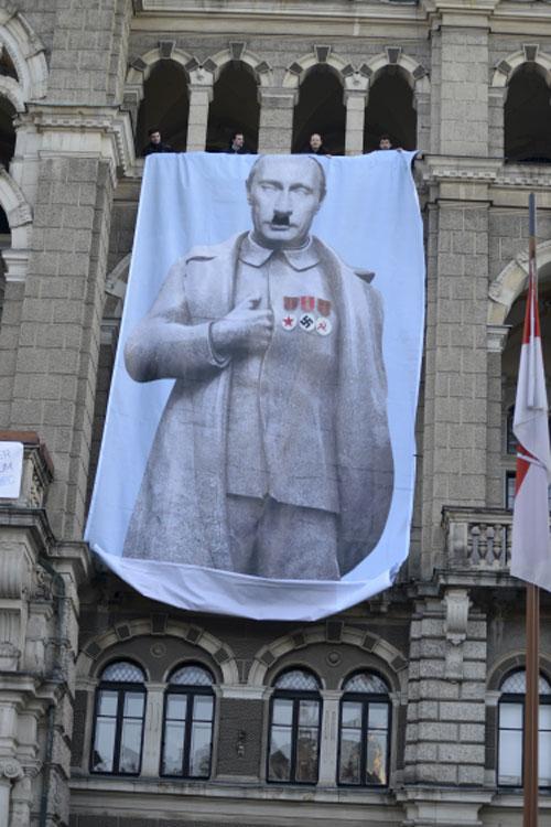 Портрет Путина в Либереце (фото)
