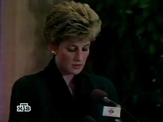 Диана. Жизнь и смерть принцессы (запись с НТВ, 1997)