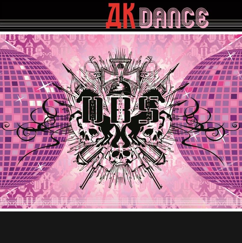 DBS - ДКdance (2012)