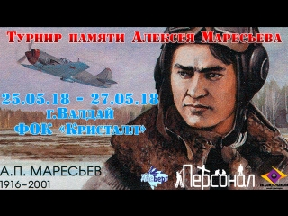 Голы - ХК Сб. В.Новгорода VS СКА Карелия -1 игра