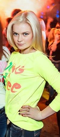 Ксения Зайцева, 5 января , Йошкар-Ола, id94600051
