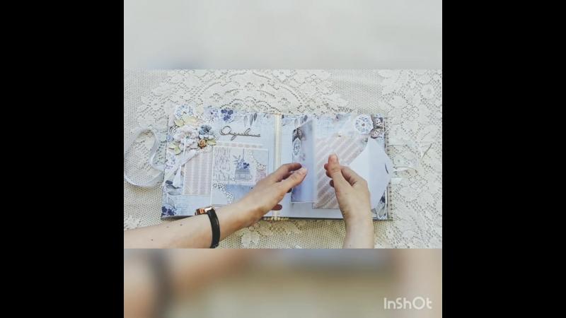 Альбом в голубых тонах от Иванычевой Екатерины