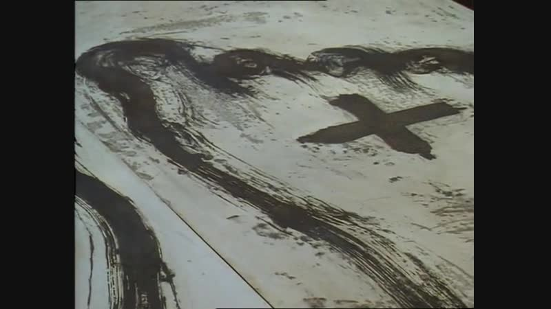 Tàpies documentary by Gregory Rood 1992