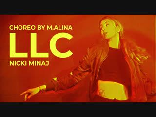 Dance-cool   choreo by m.alina   llc