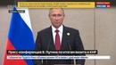 Новости на Россия 24 Путин как только объявляют президентские кампании все сразу перестают работать