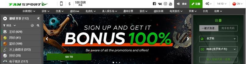 FanSport - RevShare 30%