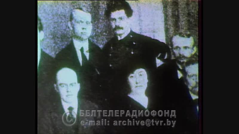 Док.фильм о М.Богдановиче «Отголоски родной песни» (БТ, 1987 год)