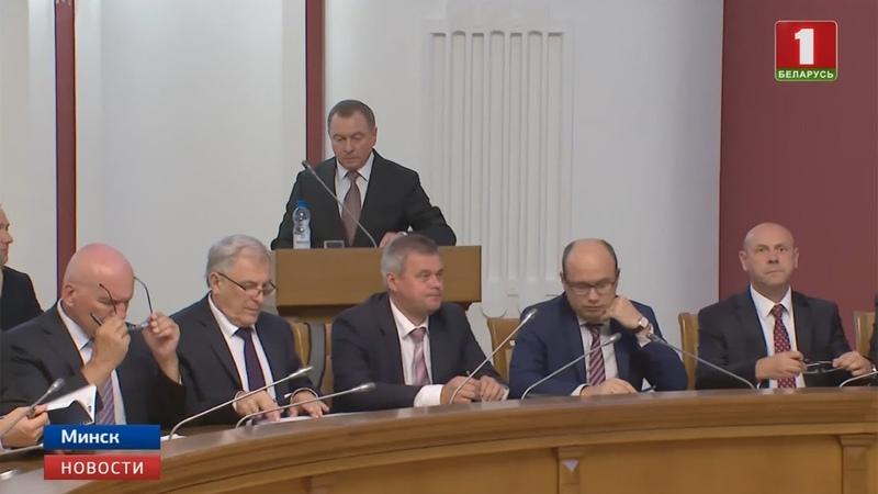 В Минске завершился семинар руководителей диппредставительств и консульских учреждений нашей страны