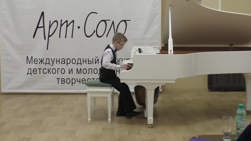 Максим Варанкин