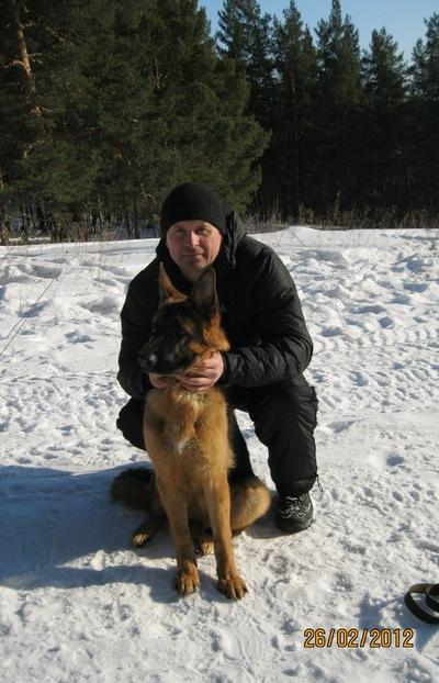 Андрей Онойко, 20 декабря 1964, Каменск-Уральский, id187013042