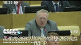 В Москве предложили внести защитников Донбасса в общий список погибших за Отечество