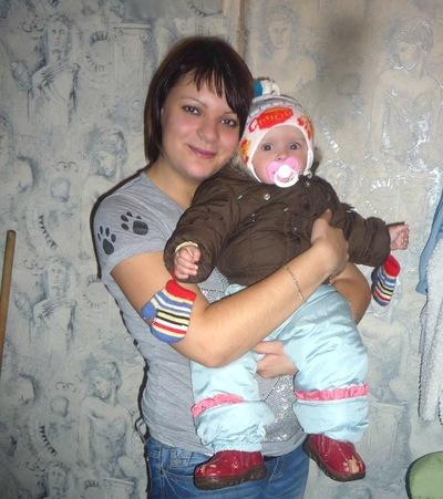 Екатерина Апасова, 29 марта , Югорск, id59172498
