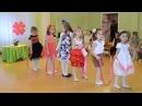 Танец с ленточками, утренник 8 МАРТА в детском саду, средняя группа