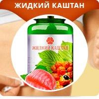 Какой препарат для похудения самый эффективный и безопасный