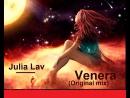 Julia Lav - Venera (piano)