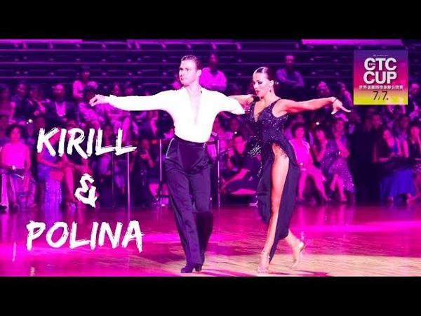 Kirill Belorukov - Polina Teleshova (RUS) CTC Cup 2018 WDC Pro Cha Cha Dance On