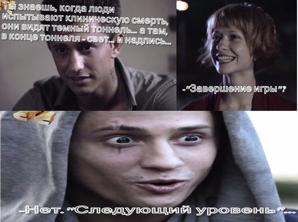 Большие русские члены правят этим миром и повелевают девушками