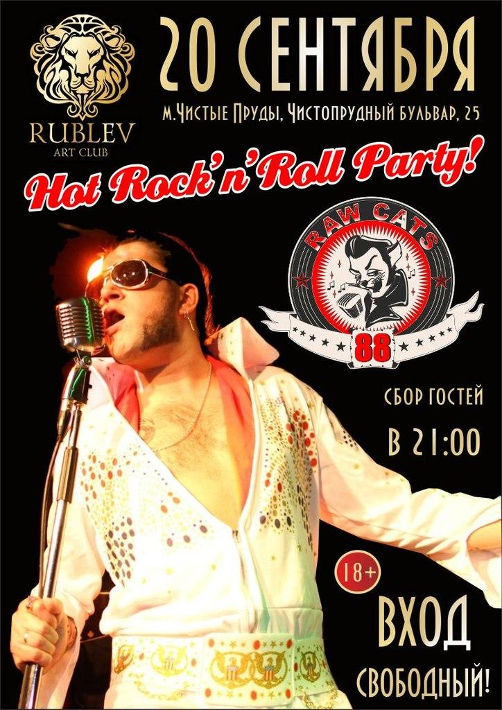 "20.09 RAWCATS'88 в клубе ""RUBLEV""!"