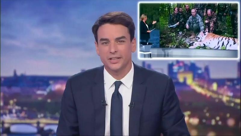 France 2 s'excuse pour une Fake News selon laquelle Poutine chasse les tigres (13/08/18)