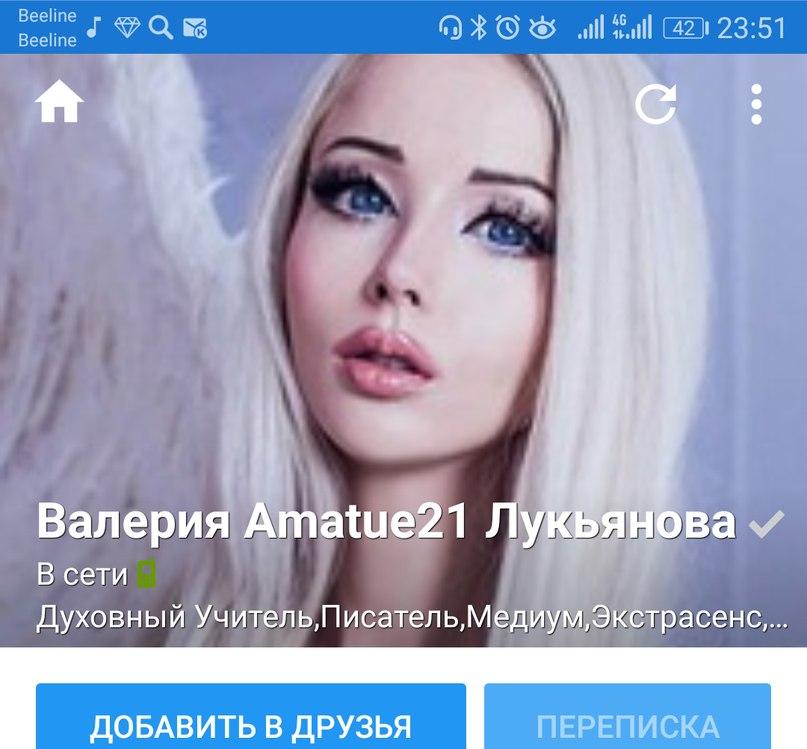 Евгений Чернявский | Москва