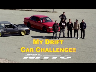 NOS Powered Corolla AE86 - My Drift Car Challenge - Nitto