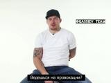 Александр Усик случай из жизни