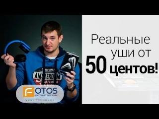 Звук не на 50 центов - обзор наушников SMS Audio Street By 50