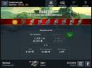 Тигр 1 (Pz.Kpfw. VI Ausf. H1). Кастилья. 23.12.18