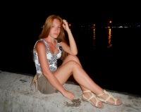 Ангелина Берёзина, 8 декабря 1993, Запорожье, id102477807