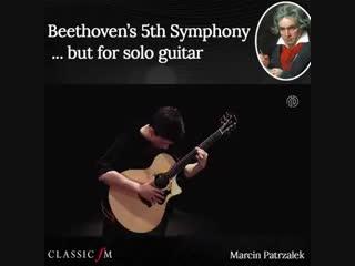 5-я Симфония Бетховена соло на гитаре